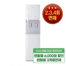 [렌탈][코웨이 정수기] CHPI-5800L(화이트)
