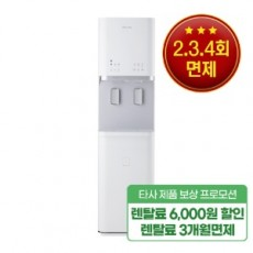 [렌탈][코웨이 정수기] CHPI-5801L_화이트