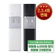 [렌탈][코웨이 정수기 아이스] CHPI-620L